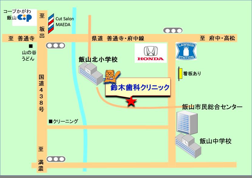 香川県丸亀市飯山町鈴木歯科クリニックへのアクセス