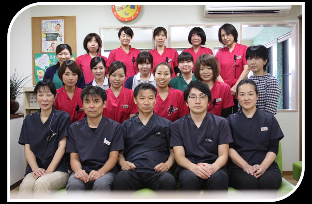 2018鈴木歯科スタッフ